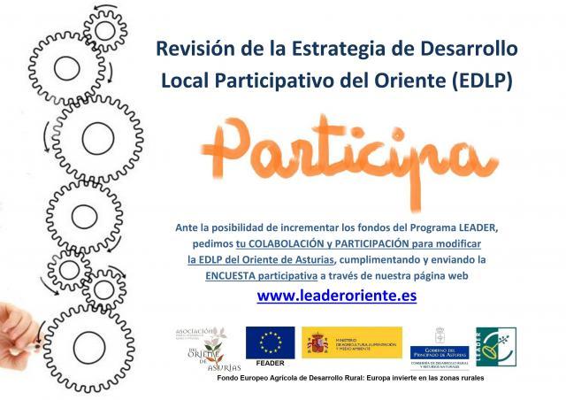 Actualización EDLP