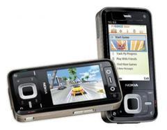 Ahora también estamos en los móviles